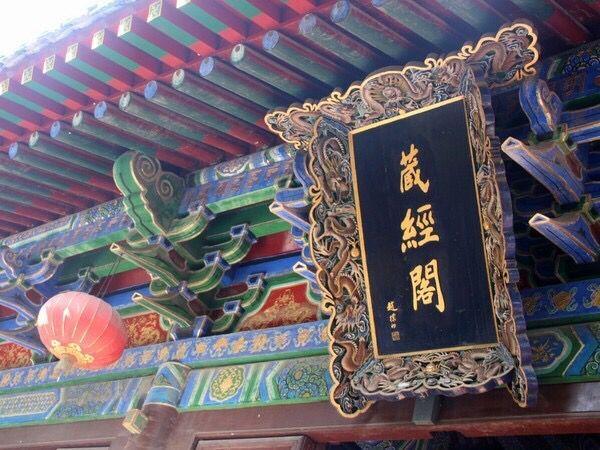 【洛阳出发】 龙门石窟少林寺一日游 (观武术表演 赏千年遗址)