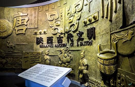 【西安出发】陕西历史博物馆+兵马俑一日游(市区免费接送/纯玩团/可接机)